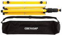 Штатив переносной для двух прожекторов с сумкой СВЕТОЗАР 56922-B