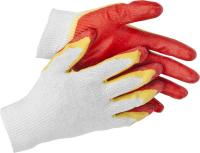 Трикотажные перчатки Stayer МASTER MaxSafe, 13 класс, L-XL, 10 пар 11409-H10