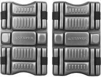 Универсальные резиновые наколенники STAYER STANDARD 11194