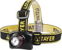 Налобный светодиодный фонарь, регулируемый фокус, 3Вт, 140Лм, 3 режима, 3ААА STAYER PROFESSIONAL 56566