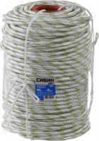 Плетёный капроновый 24-прядный фал с капроновым сердечником, диаметр 10мм, бухта 100м, 1300кгс СИБИН 50220-10