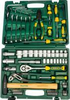 Набор слесарно-монтажных инструментов EXPERT Kraftool 27976-H66