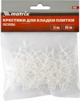Крестики (200 шт, 1 мм) для кладки плитки MATRIX 88083