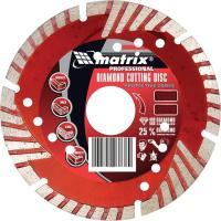 Диск алмазный отрезной сегментный с защитными секторами Professional (230x22.2 мм, 3.2х7 мм, сухая резка) MATRIX 73157