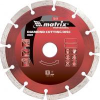 Диск алмазный отрезной сегментный Professional (230x22.2 мм, 2.4х7 мм, сухая резка) MATRIX 73177