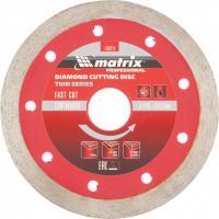 Диск алмазный отрезной сплошной тонкий (115х22.2 мм, 1.8х10 мм, мокрое резание) MATRIX 730777