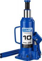 Гидравлический бутылочный домкрат 10т, 228-462мм, ЗУБР Профессионал T50 43060-10_z01