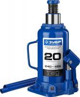 Гидравлический бутылочный домкрат 20т, 240-455мм, ЗУБР Профессионал T50 43060-20_z01