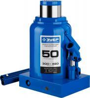 Гидравлический бутылочный домкрат 50т, 300-480мм, ЗУБР Профессионал T50 43060-50_z01