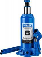 Гидравлический бутылочный домкрат 8т, 228-459мм ЗУБР Профессионал T50 43060-8_z01