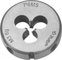 Круглая машинно-ручная плашка для нарезания метрической резьбы М3х0.5 Зубр ПРОФЕССИОНАЛ 4-28023-03-0.5_z01
