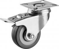 Колесо поворотное с тормозом (50 мм, г/п 35 кг, резина/полипропилен) ЗУБР 30956-50-B