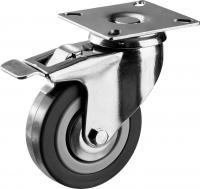 Колесо поворотное с тормозом (75 мм, г/п 50 кг, резина/полипропилен) ЗУБР 30956-75-B