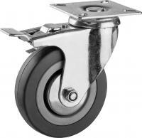 Колесо поворотное с тормозом (100 мм, г/п 65 кг, резина/полипропилен) ЗУБР 30956-100-B