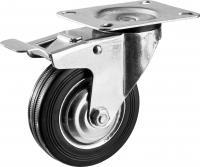 Колесо поворотное c тормозом (100 мм, г/п 70 кг, резина/металл, игольчатый подшипник) ЗУБР 30936-100-B