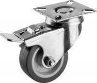 Колесо поворотное с тормозом (50 мм, г/п 40 кг, термопластичная резина/полипропилен) ЗУБР 30946-50-B