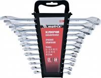 Набор комбинированных ключей 6 - 22 мм MATRIX 15426