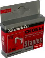 Скобы 14 мм, для мебельного степлера, тип 53, 1000 шт. MATRIX 41124