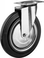 Колесо поворотное (250 мм, г/п 210 кг, резина/металл, игольчатый подшипник) ЗУБР 30936-250-S