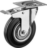 Колесо поворотное c тормозом (125 мм, г/п 100 кг, игольчатый подшипник) ЗУБР 30936-125-B