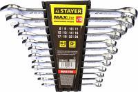 Набор комбинированных гаечных ключей 8-24мм, 12шт STAYER MASTER 27085-H12