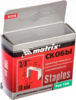 Скобы закаленные 1000 шт. для мебельного степлера (10 мм, тип 140) MASTER MATRIX 41310