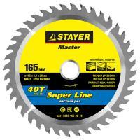 Диск пильный по дереву MASTER «FAST-Line» (150х20 мм, 16Т) для циркулярных пил Stayer 3680-150-20-16