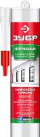 Герметик 'ЭКСПЕРТ' силиконовый нейтральный (280 мл, прозрачный) Зубр 41237-2