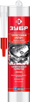 Герметик 'ЭКСПЕРТ' силиконовый МОТОР (280 мл) Зубр 41245-5