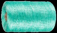 Зубр Шпагат ЗУБР многоцелевой полипропиленовый, зеленый, 1200текс, 500м 50033-500