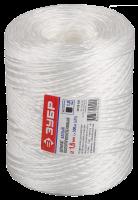 Шпагат полипропиленовый белый (1.6 мм, 130 м, 1 ктекс) Зубр 50100-130