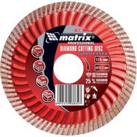 Диск алмазный отрезной Turbo Extra (230х22.2 мм) для угловых шлифмашин Matrix 73198