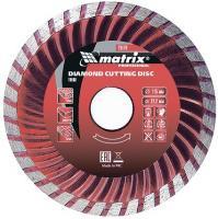 Диск алмазный отрезной Turbo (125х22.2 мм) для угловых шлифмашин Matrix 73179