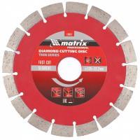 Диск алмазный отрезной сегментный тонкий (125х22.2 мм, 1.5х7 мм, сухое резание) MATRIX 730627