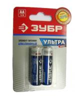 Батарейка пальчиковая УЛЬТРА-ПЛЮС LR6 2шт Зубр 59206-2C_z01
