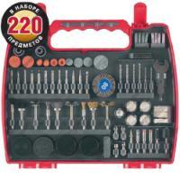 Набор мини-насадок (220 предметов) для гравировальных машин Зубр 35903-H220