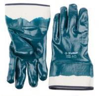 Перчатки 'МАСТЕР' рабочие с нитриловым покрытием (р. XL 10) Зубр 11270-XL