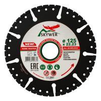 Многофункциональный диск HOME MASTER 125х2,0х5х9Тх22,2х2 SK-HM12522